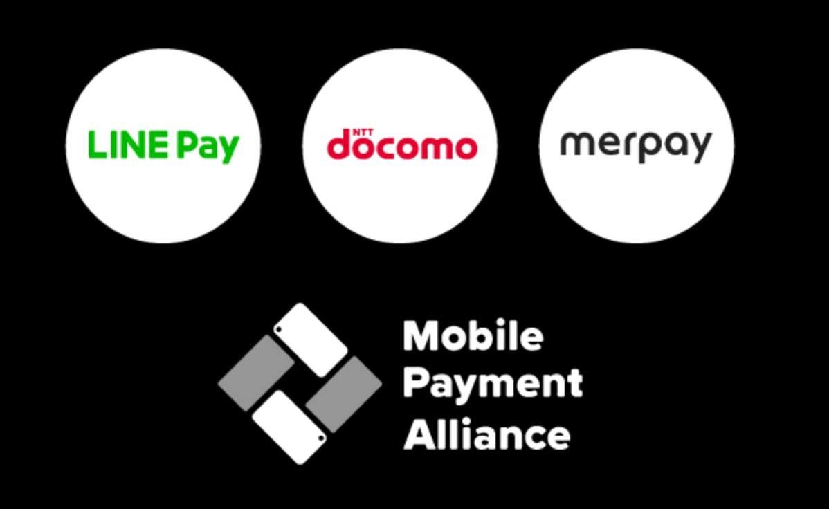 LINE Payとメルペイの「Mobile Payment Alliance」にドコモが参画!キャリア対決に発展