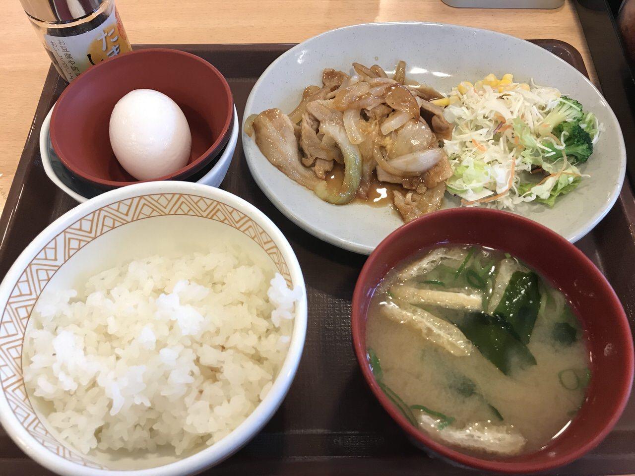 すき家の朝食「豚の生姜焼き朝食」