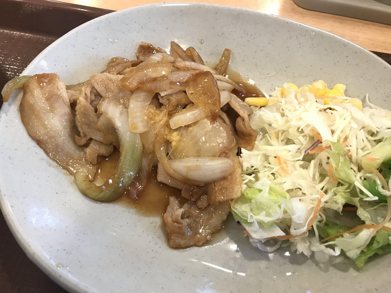 すき家の朝食「豚の生姜焼き朝食」1