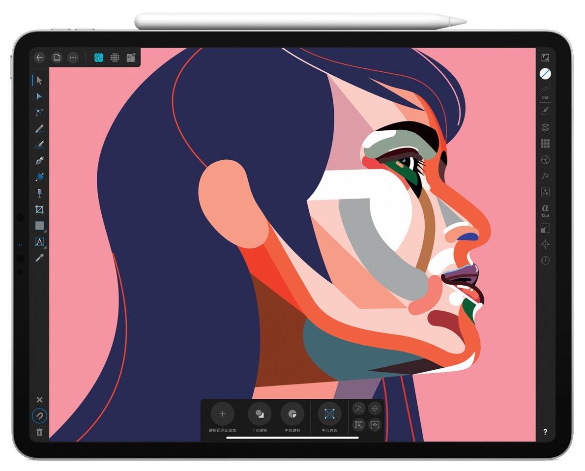 Apple、2020年に折りたたみ式「iPad」をリリースか?