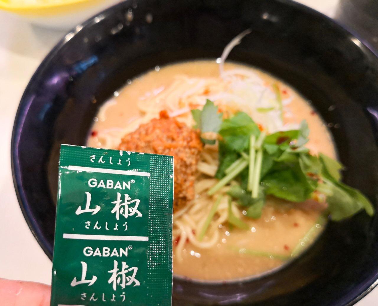 はま寿司の夏メニュー「冷やし担々麺」5