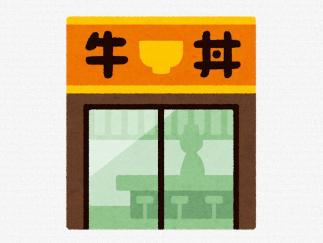 吉野家・松屋・すき家で使えるキャッシュレス決済・スマホ決済まとめ