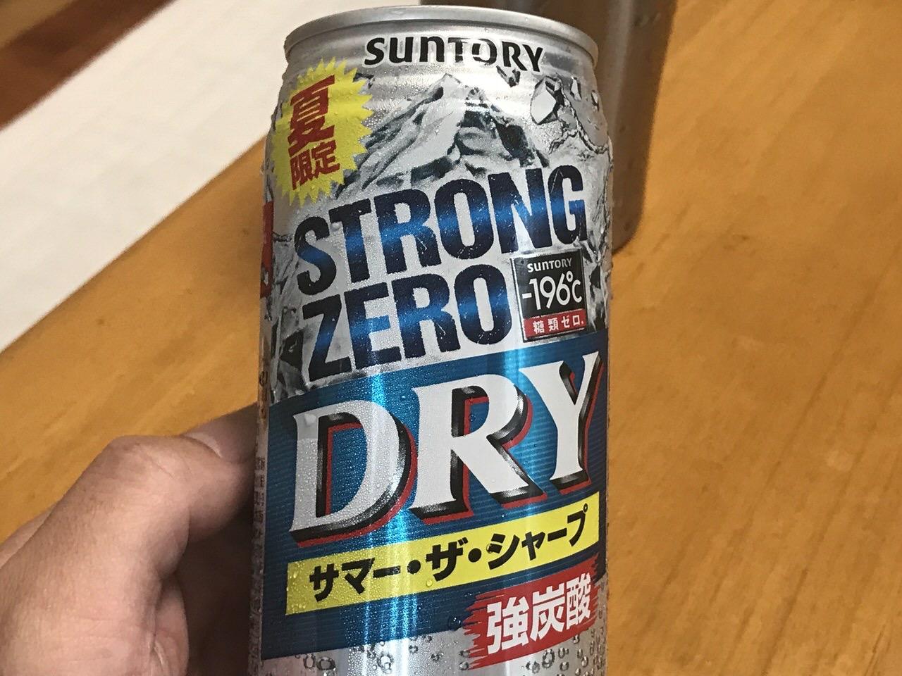 【強炭酸】「ストロングゼロ ドライ サマー・ザ・シャープ」呑んでみた