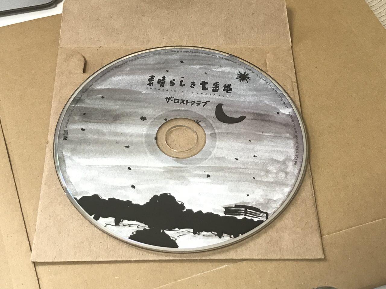 AppleのCM曲にもなったTHE LOST CLUBがマンガとCDをセットにした「素晴らしき七番地」をリリース