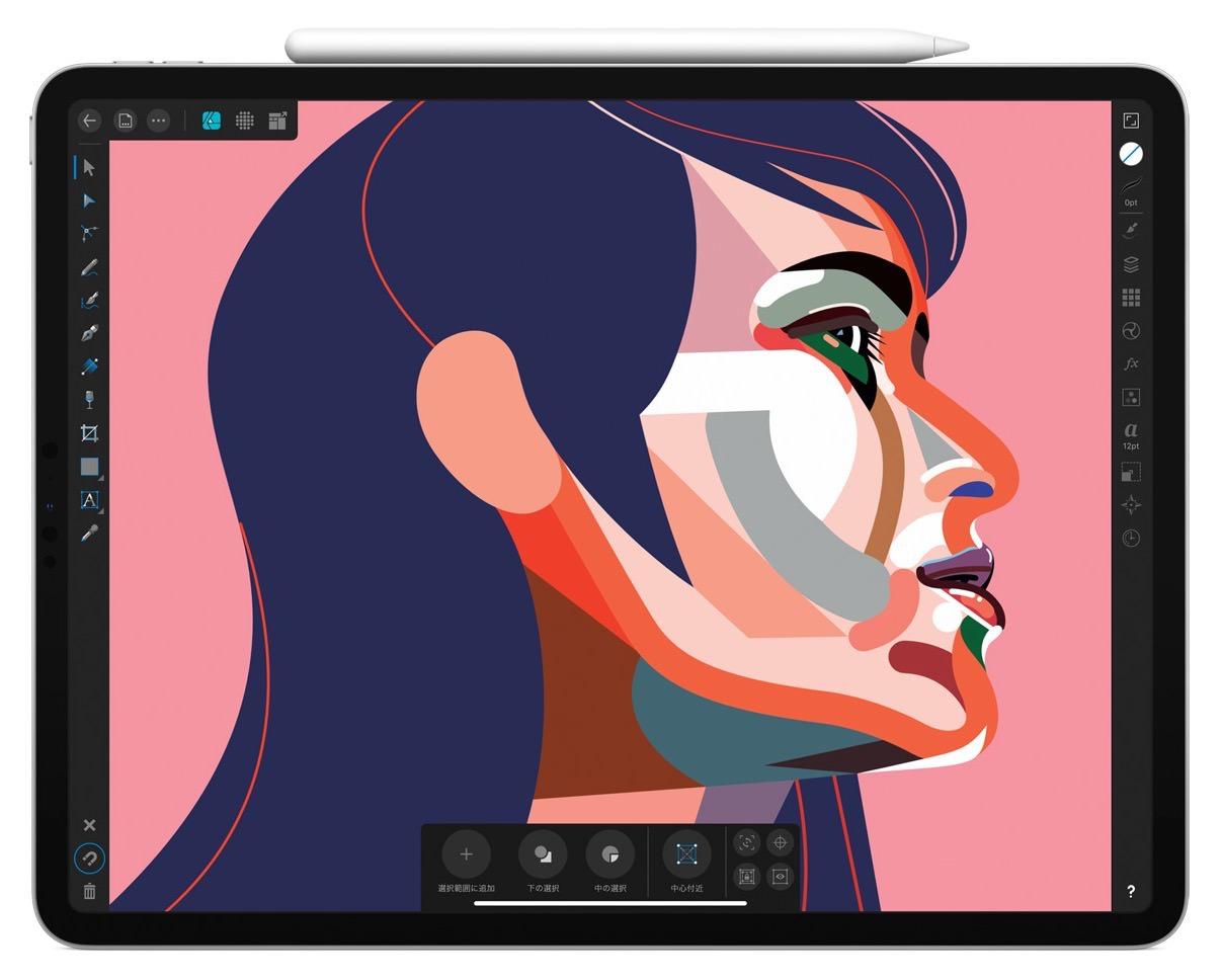 新しい「iPad」か?ユーラシア経済委員会に未発表モデルが登録される