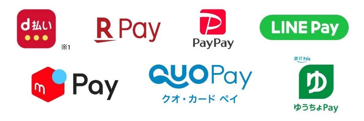 東急ハンズ、スマホ決済7ブランド(d払い、楽天ペイ、PayPay、LINE Pay、メルペイ、QUOカードPay、ゆうちょ Pay)を導入