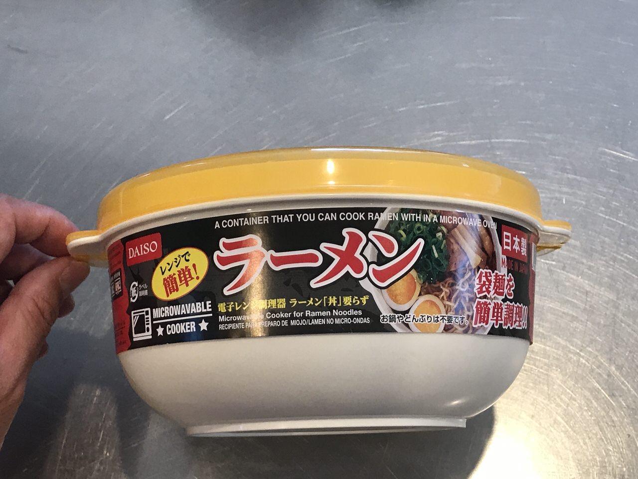 手軽で旨いレンチンする袋麺の油そば化計画 1