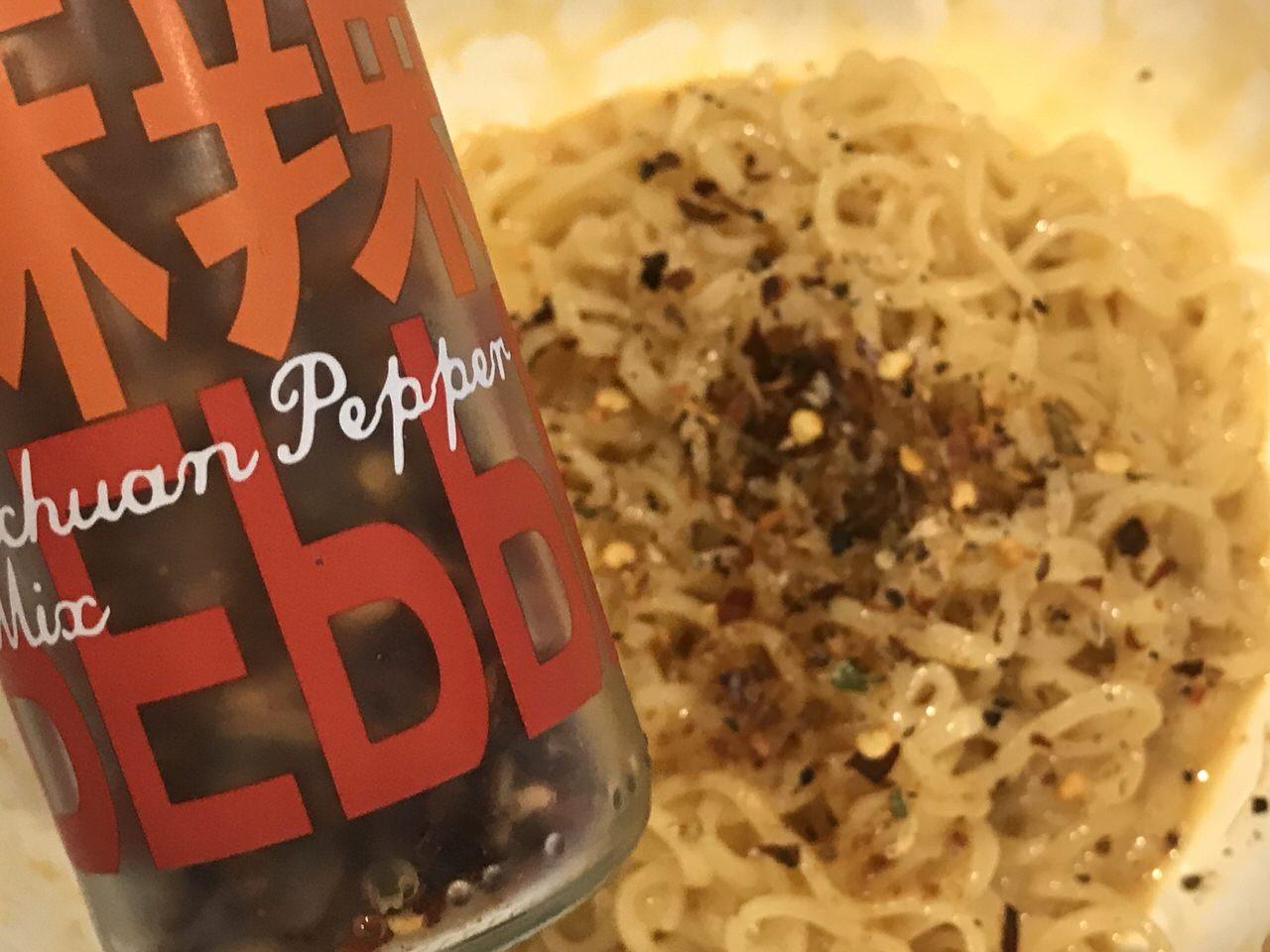 手軽で旨いレンチンする袋麺の油そば化計画 13