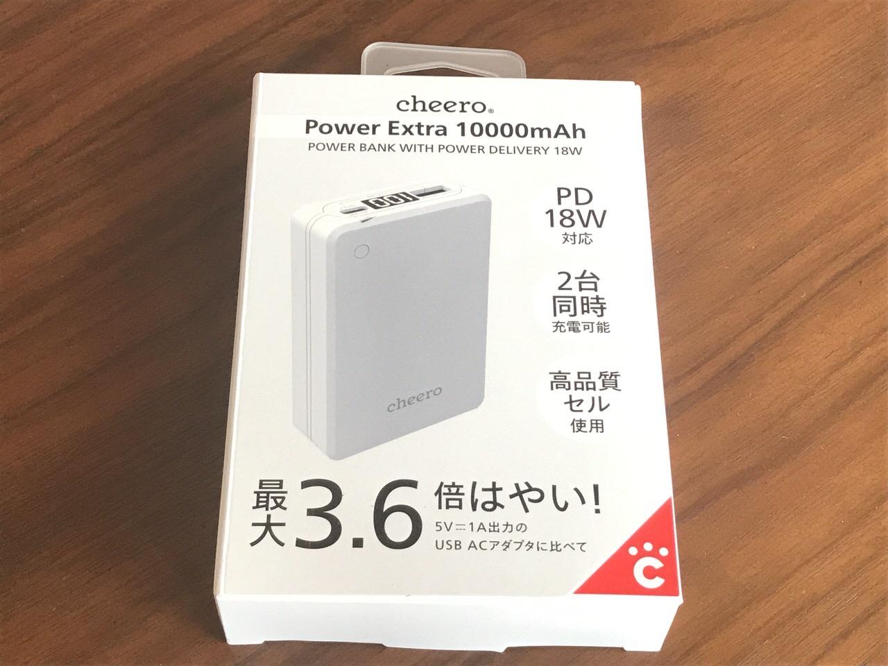 白いデザインが優しいけどPD18W対応大容量のタフなヤツ「cheero Extra 10000mAh with Power Delivery 18W」