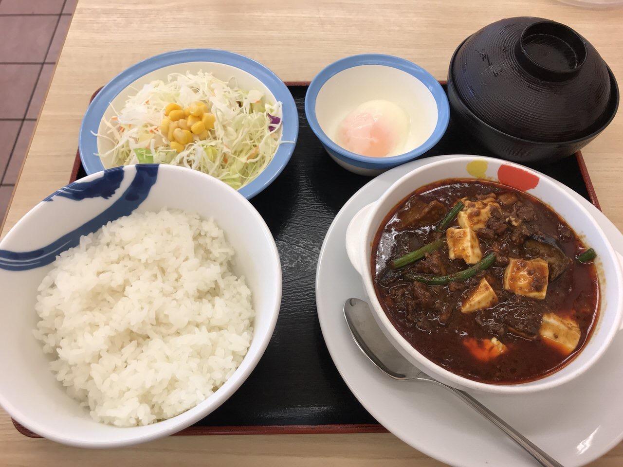 【松屋】「玉子で食べる四川風 麻婆豆腐定食」2