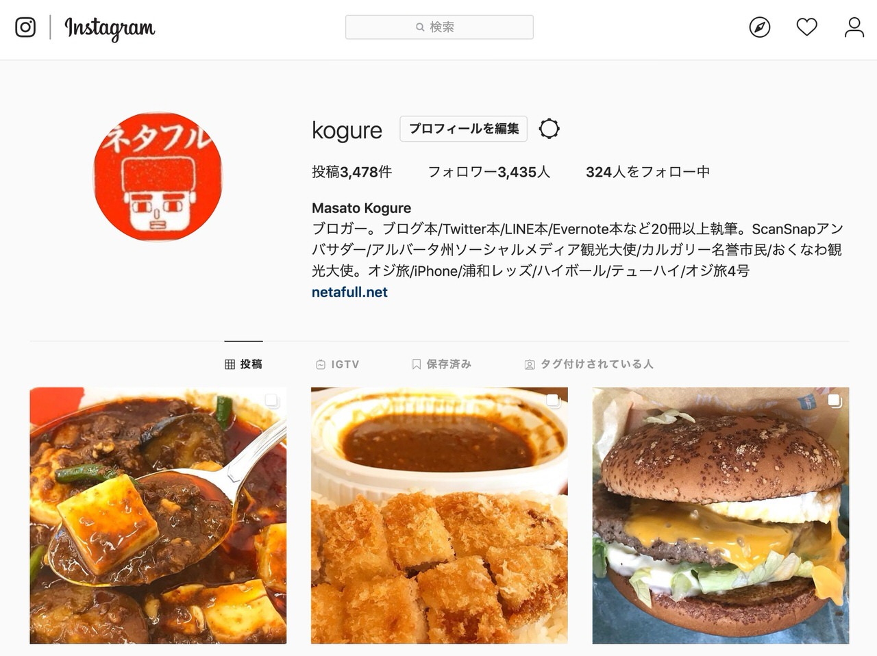 【Instagram】日本でも「いいね」を非表示に