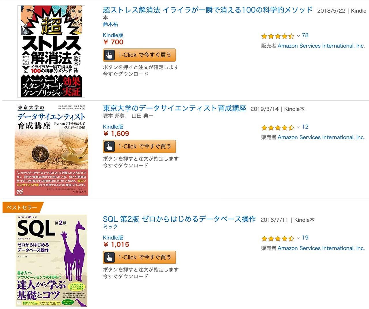 【Kindleセール】ITや語学など1,000冊以上が40%OFF以上になる「専門書フェア」(8/1まで)