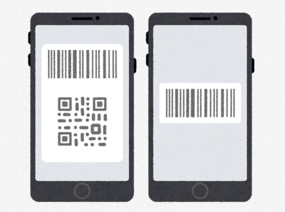 統一QRコード「JPQR」LINE Pay、楽天ペイ、メルペイら6サービスが8/1より切り替えへ
