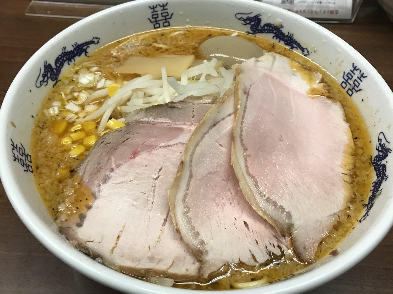 【環七】「ラーメン一番」9