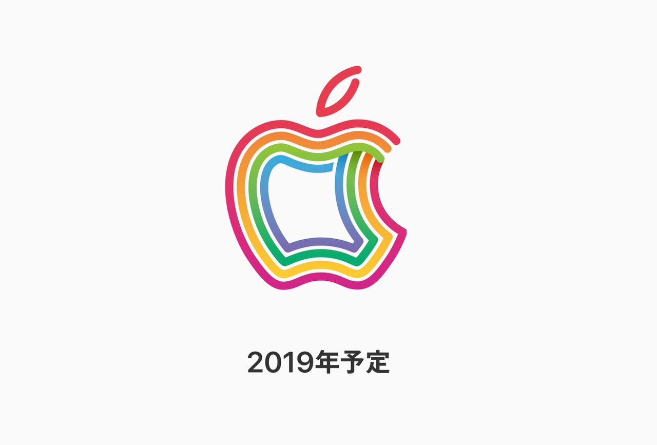 Apple、2019年オープン予定のApple Store 2店舗のティザー画像を公開