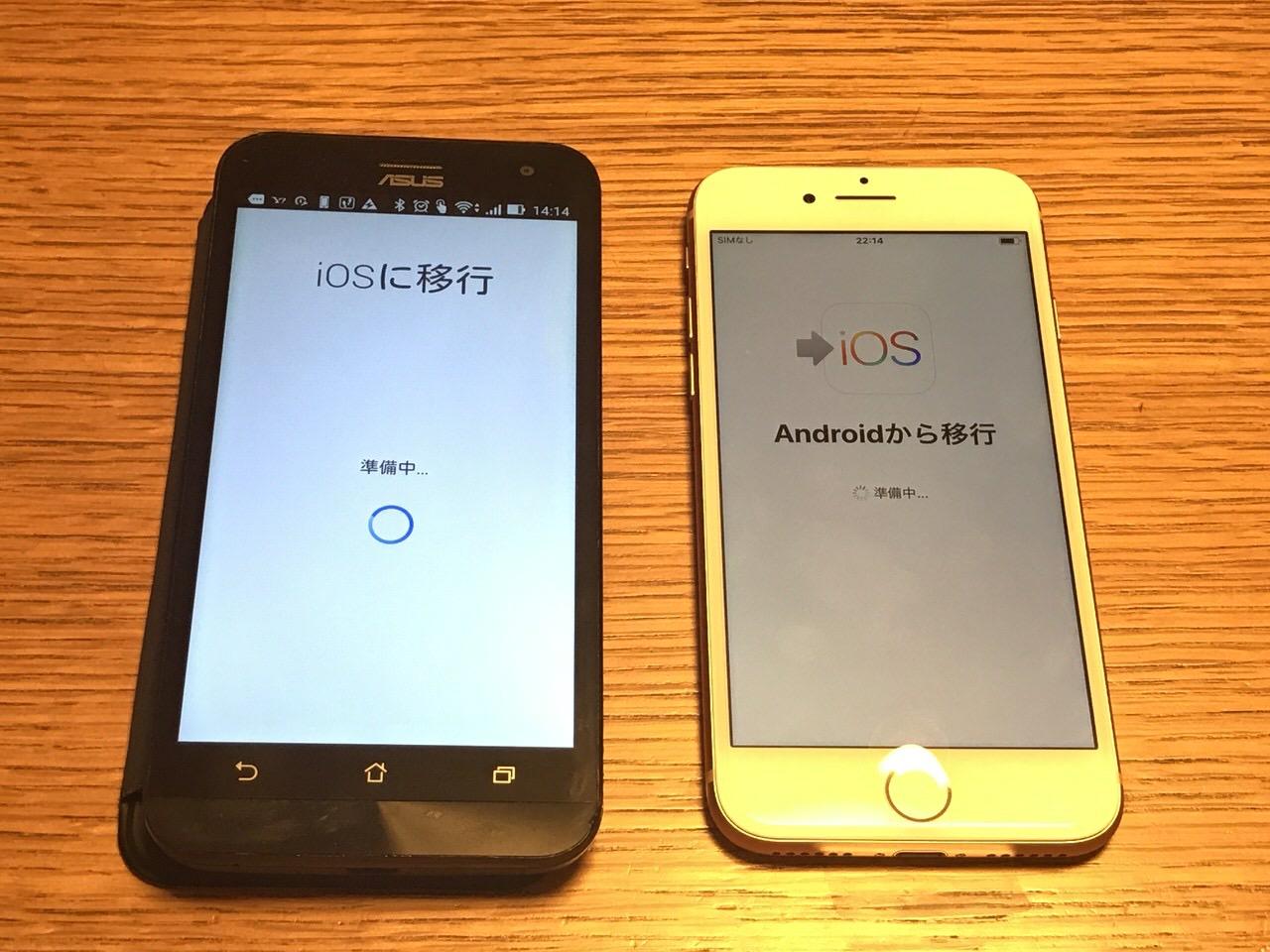 AndroidからiPhoneに機種変更してみた話 6