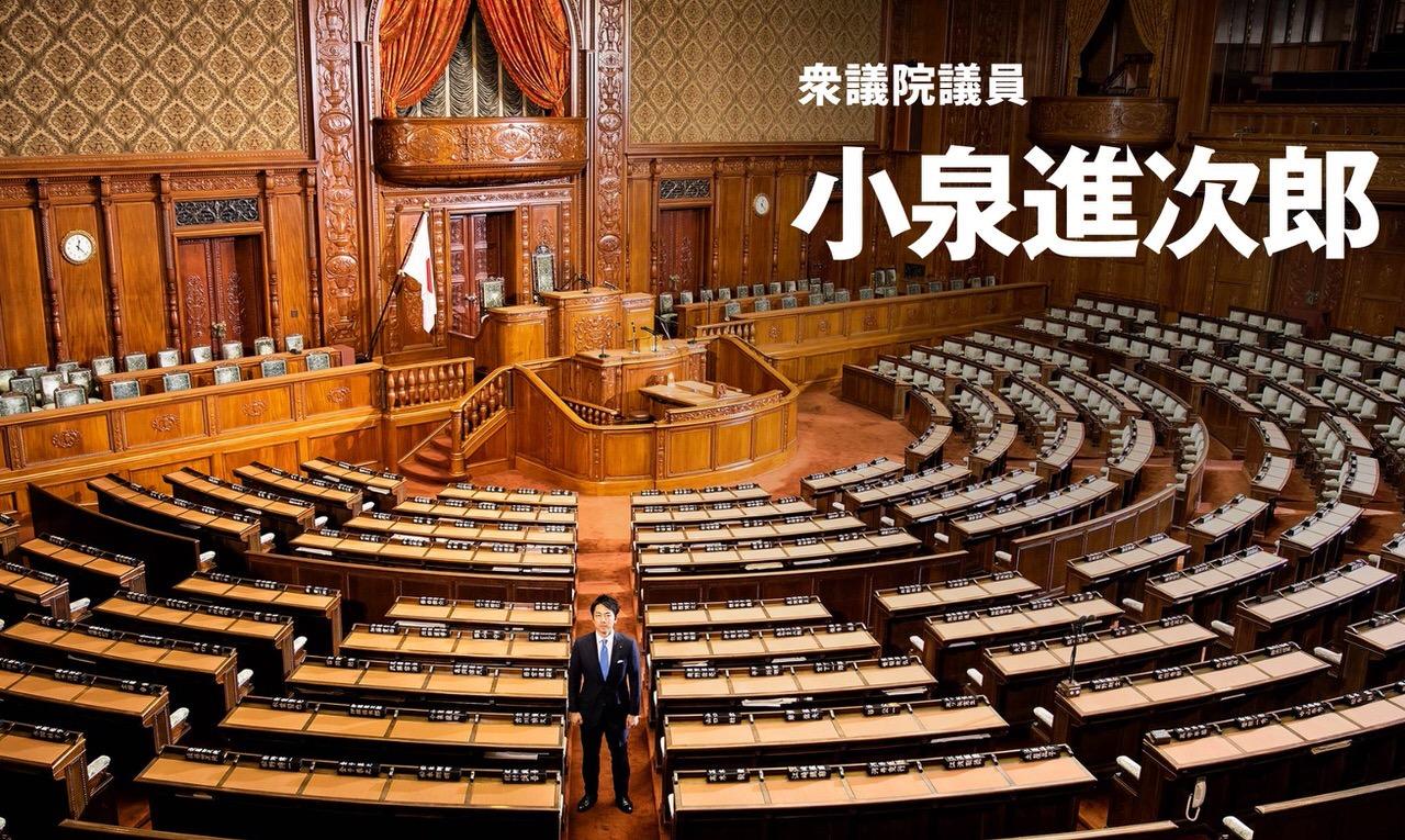 小泉進次郎衆院議員と滝川クリステルが結婚(追記あり)