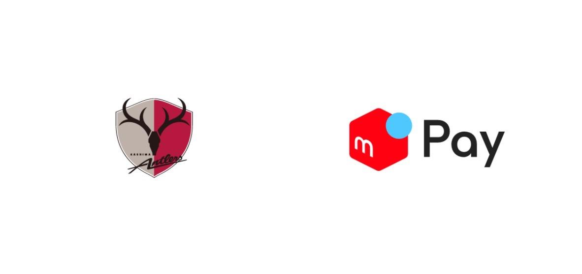 【メルペイ】カシマスタジアムのオフィシャルショップへコード決済を提供開始