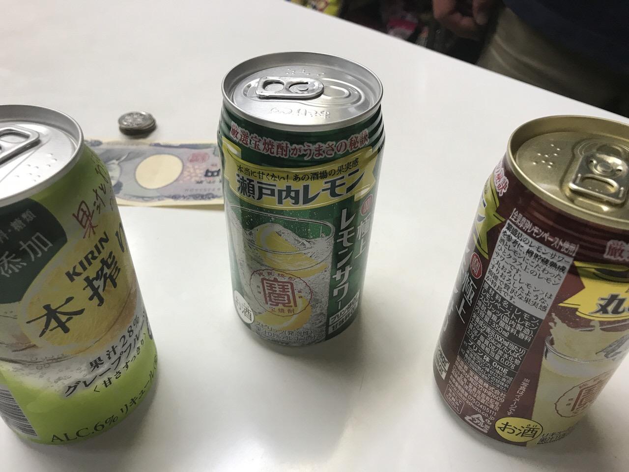 「かとう加藤酒店」10