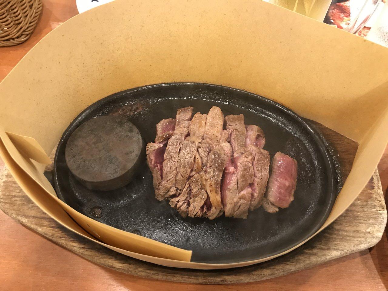 「ステーキのどん」激アツステーキ 3