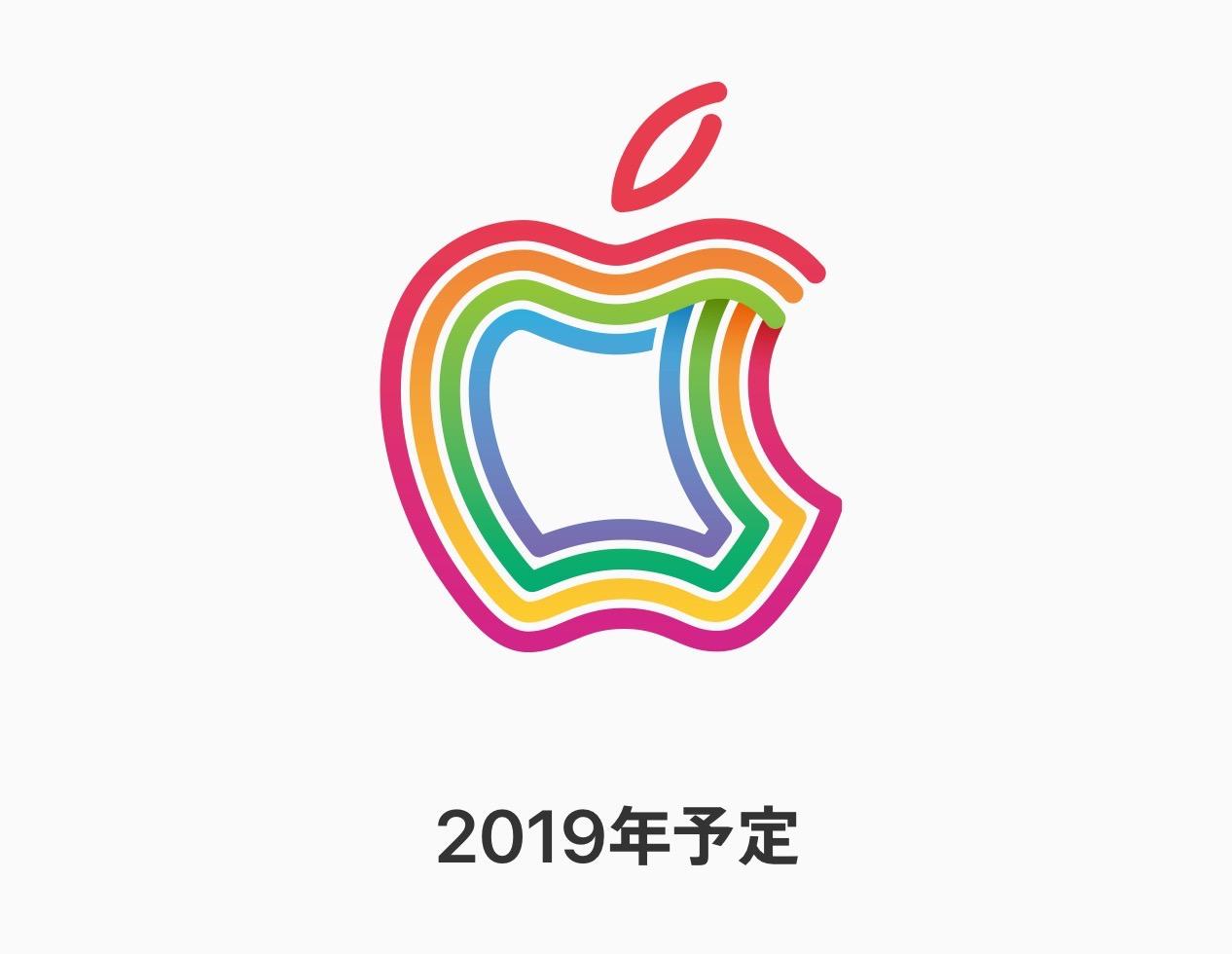 「Apple Store 丸の内」東京駅近くの三菱ビルに誕生へ