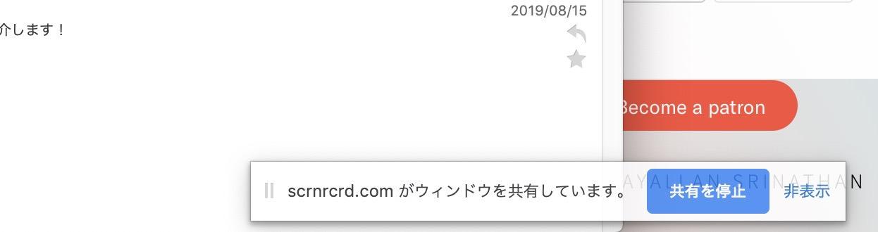 「scrnrcrd.」使い方 4