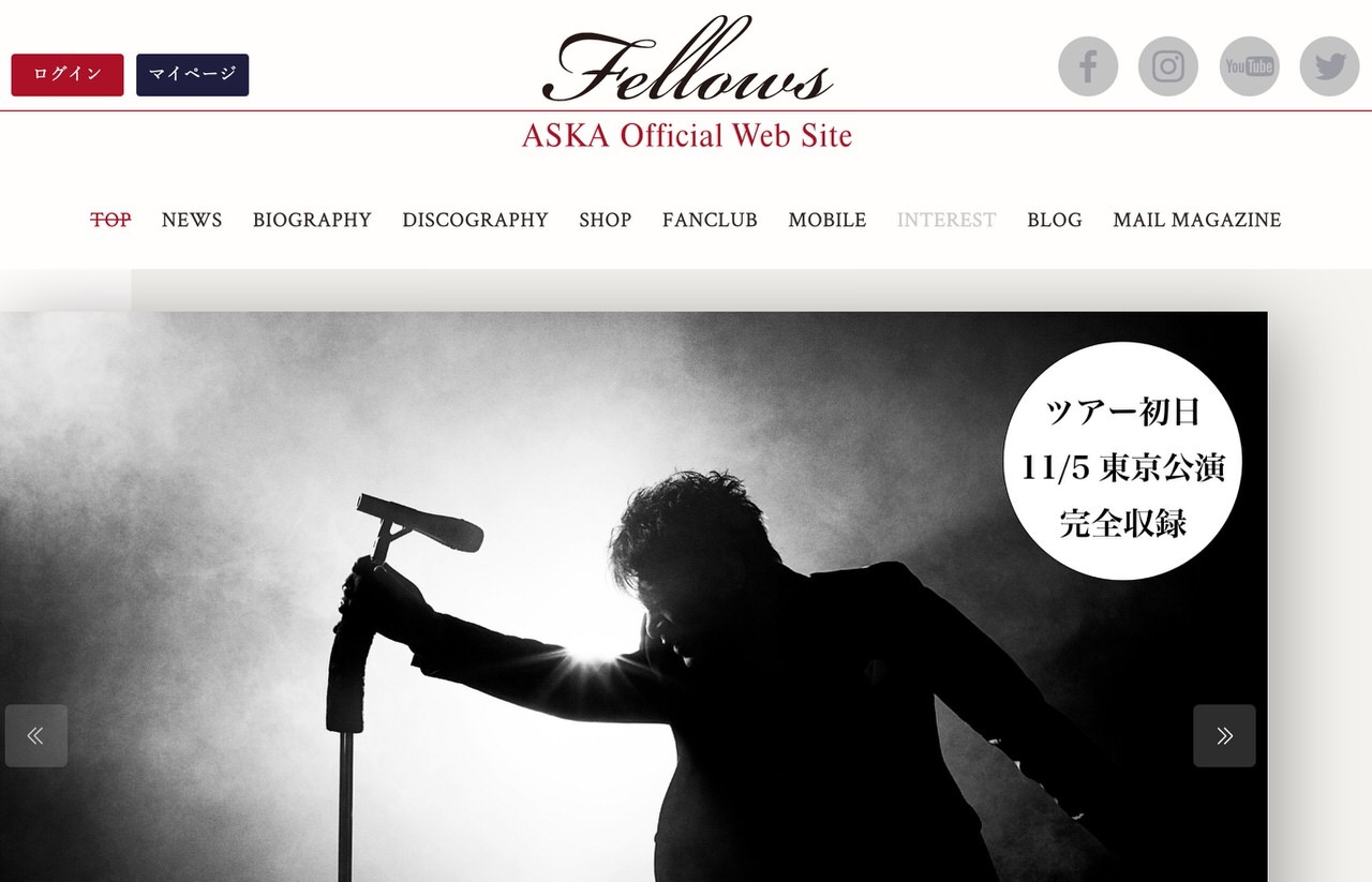 ASKAが「CHAGE and ASKA」からの脱退を発表
