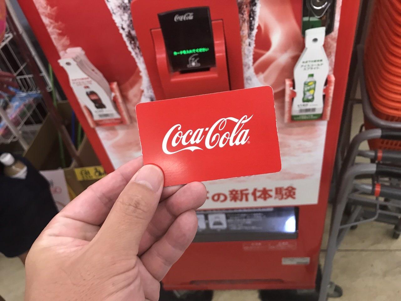 過冷却で凍る「アイスコールド コカコーラ」4