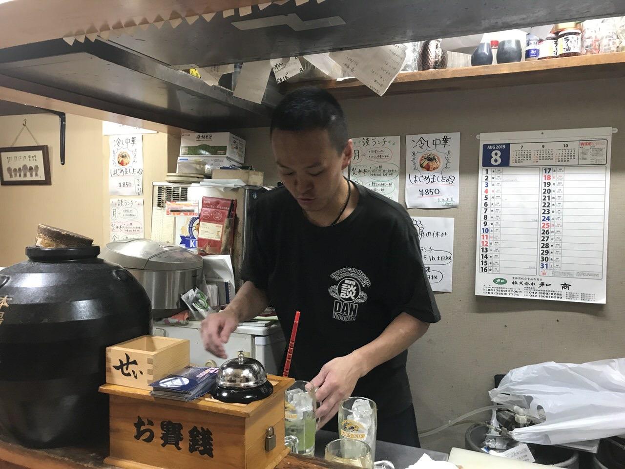 「呑み処 談」五反田 4