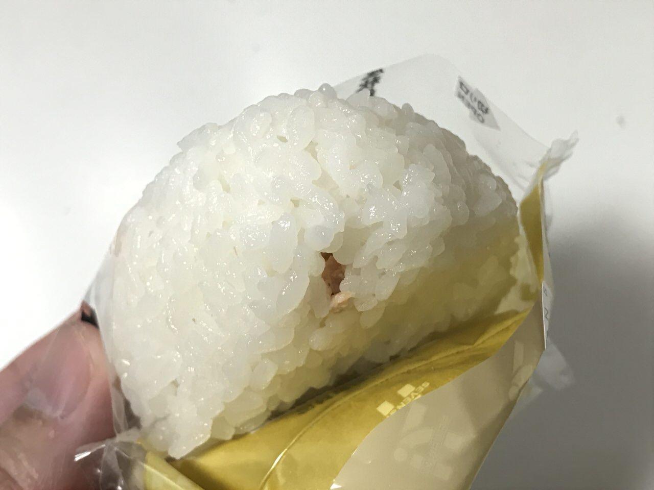 セブンイレブンの厳選米おにぎりが美味しすぎるのですが‥‥
