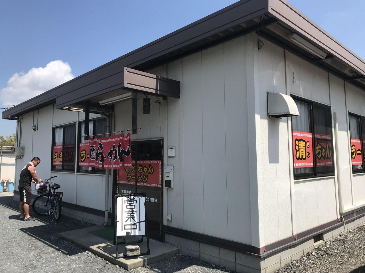 「清ちゃんラーメン」(浦和美園)1