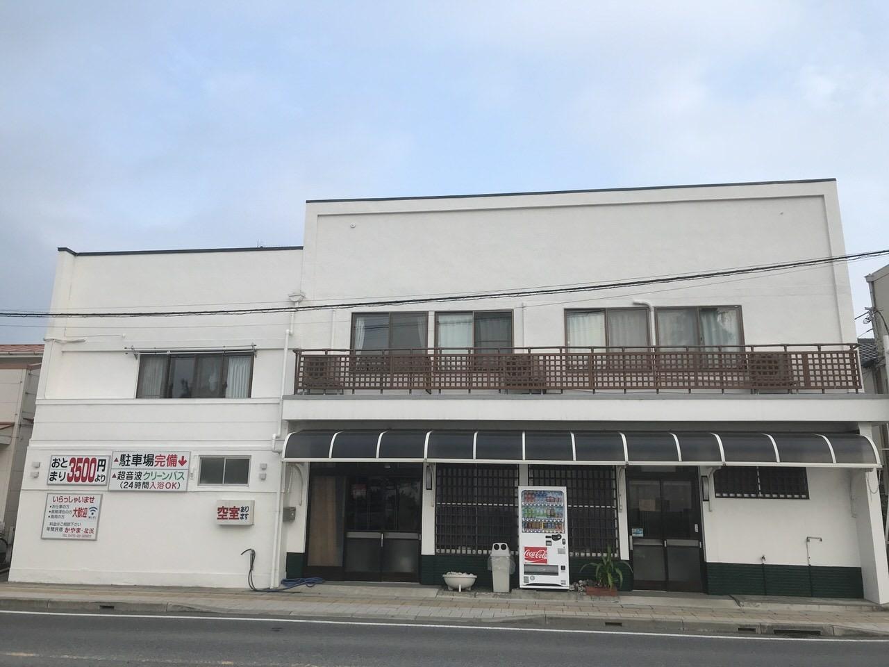 「民宿かやま&北浜」2