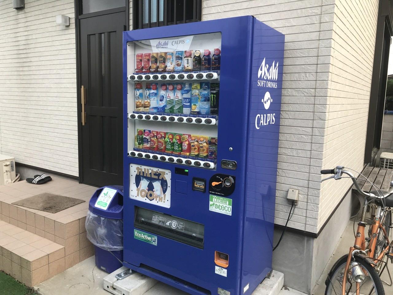 「民宿かやま&北浜」4