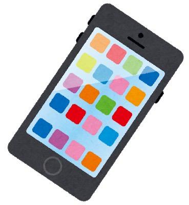 ドコモ・au・ソフトバンク、SMSの送信文字数を最大670文字(全角)に拡張