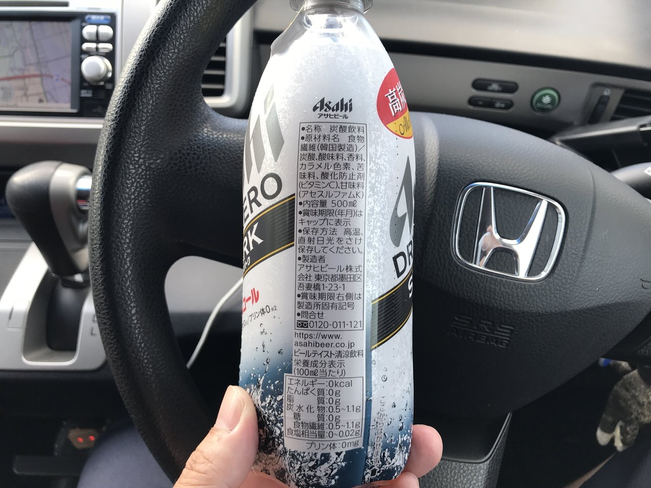 ペットボトルで高炭酸のノンアルビール「ドライゼロ スパーク」飲んでみた