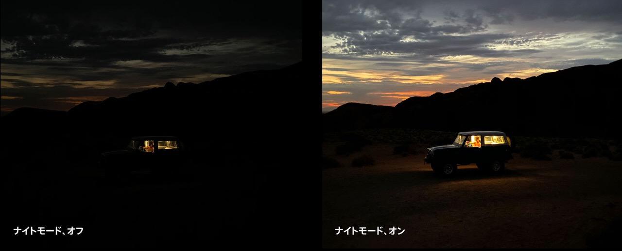 トリプルカメラの超広角撮影や低光量でのナイトモードなどカメラ機能を強化した「iPhone 11 Pro/Pro Max」発表