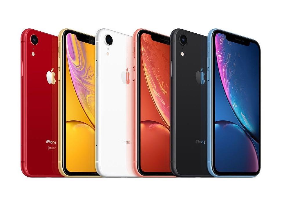 「iPhone XR」「iPhone 8/8 Plus」も値下げして販売を継続