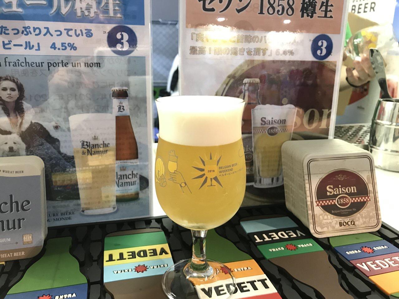 「ベルギービールウィークエンド2019」六本木ヒルズアリーナ 5