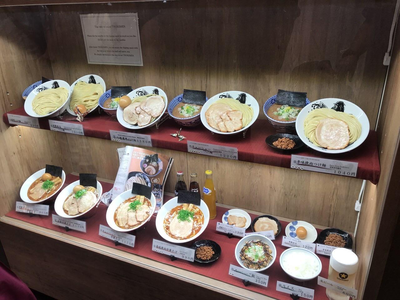 成田空港「日本の中華そば富田」3