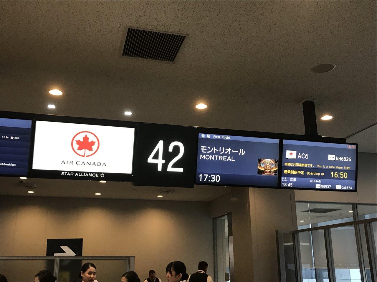 【エアカナダ】機内食や機内WiFi【AC6】1