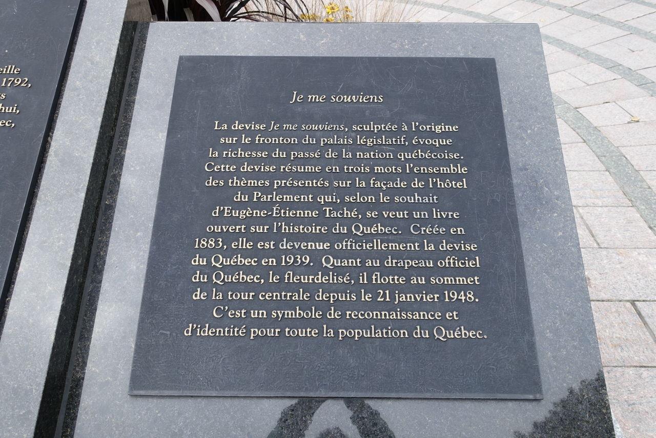 ケベック州とケベック・シティーの歴史 1