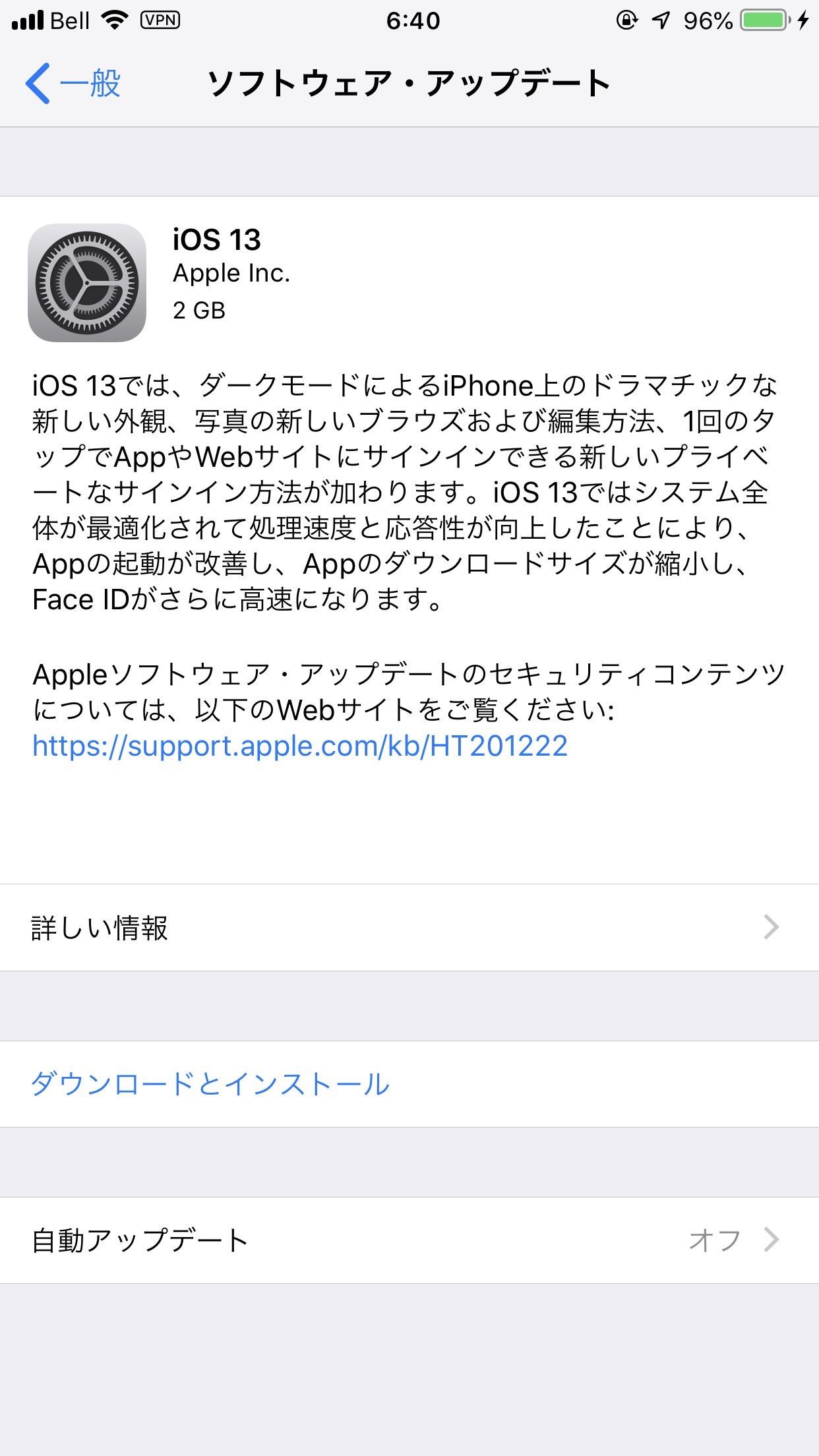 ダークモードに対応した「iOS 13」正式にリリース