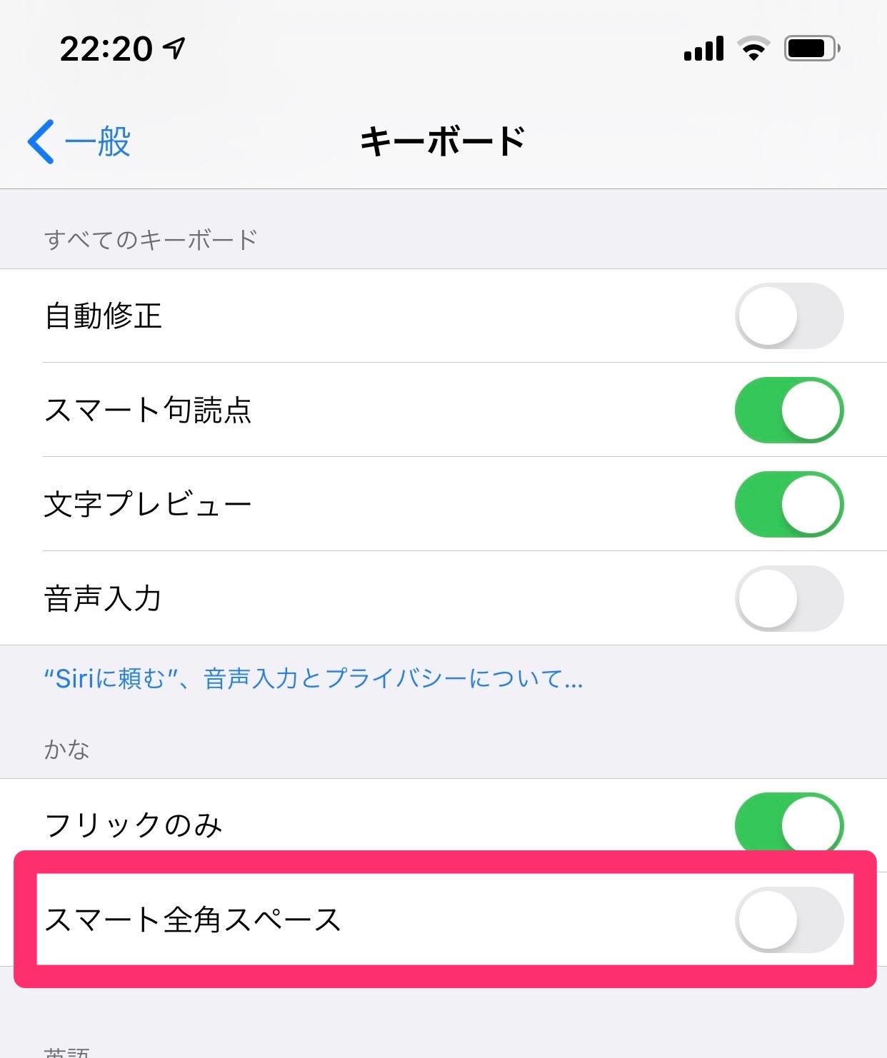 「iPhone 11/11 Pro/11 Pro Max」操作方法 2