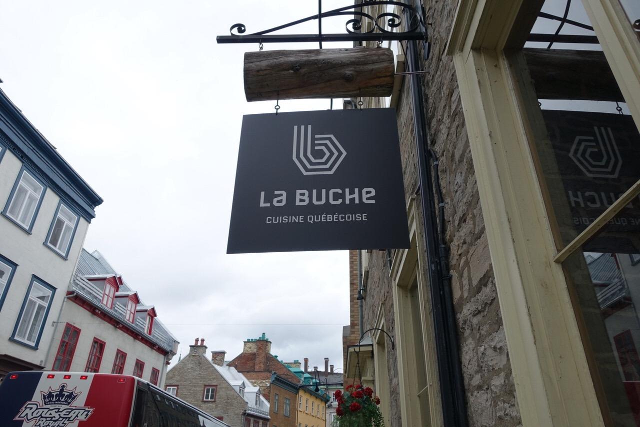 シュガーシャックのケベック料理「La Buche」2