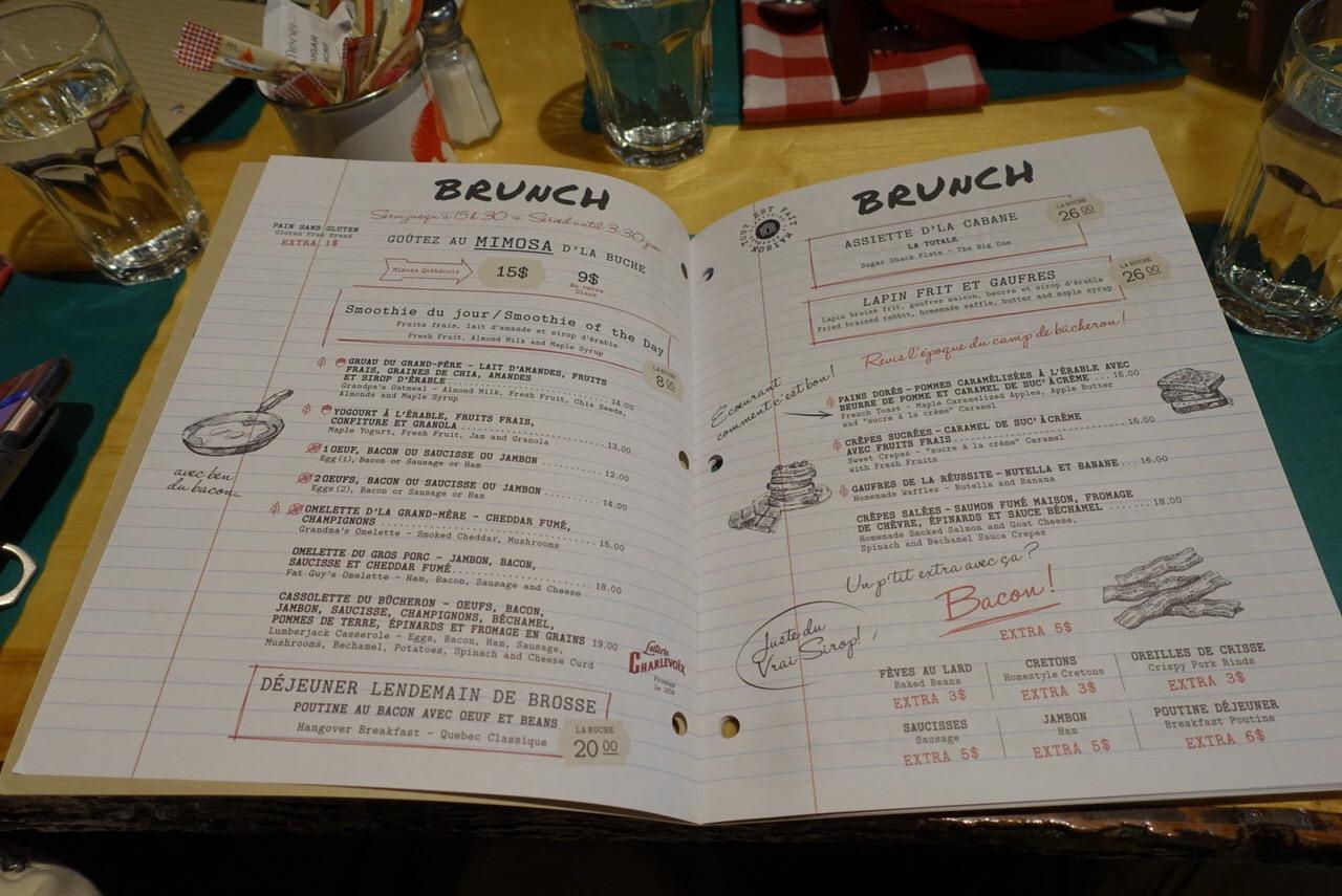 シュガーシャックのケベック料理「La Buche」25