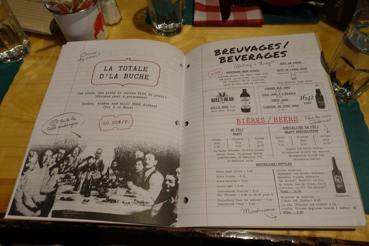 シュガーシャックのケベック料理「La Buche」29