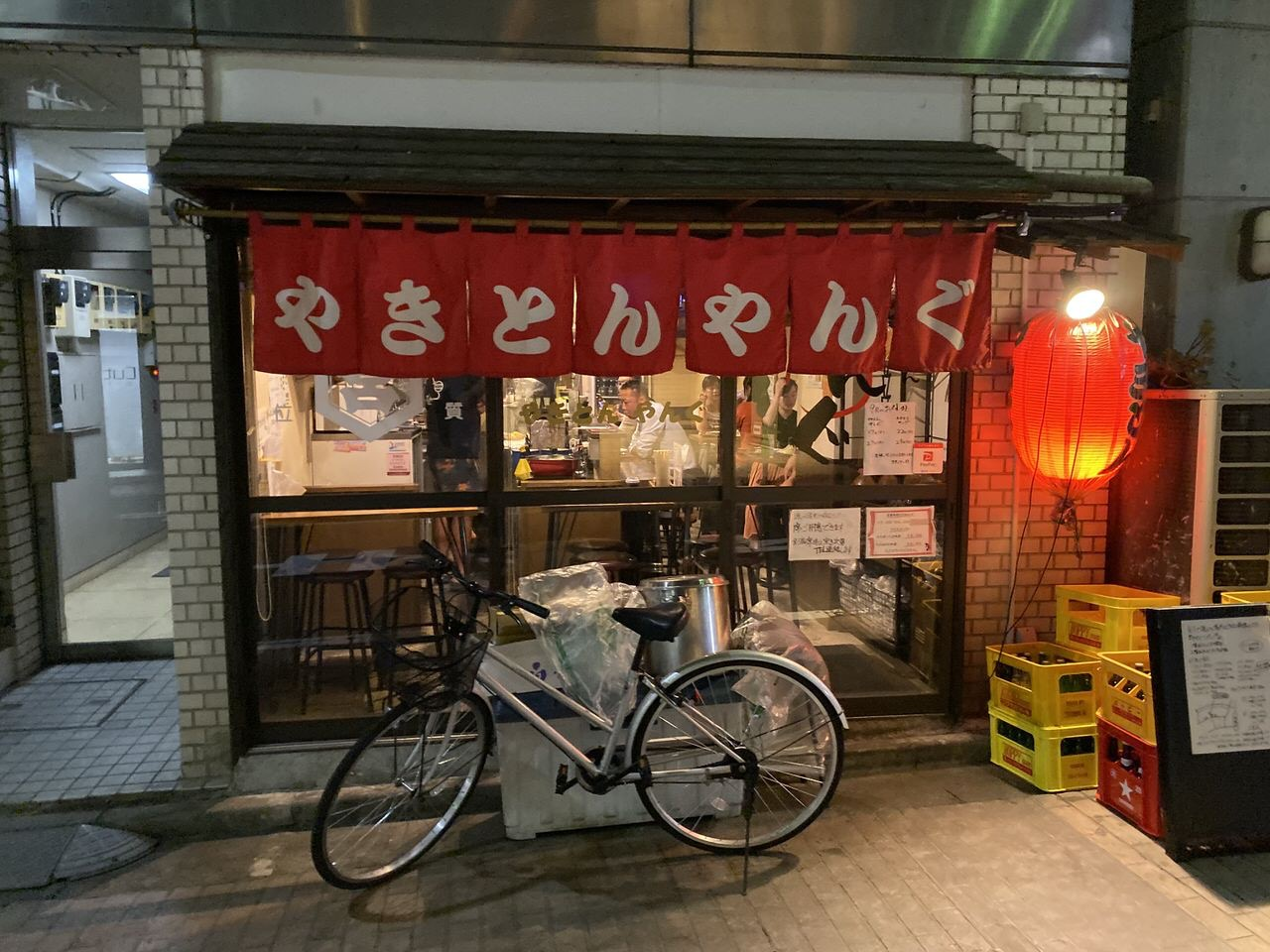 JR板橋駅周辺の酒場 16