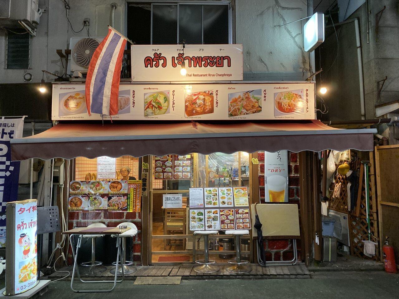 JR板橋駅周辺の酒場 19