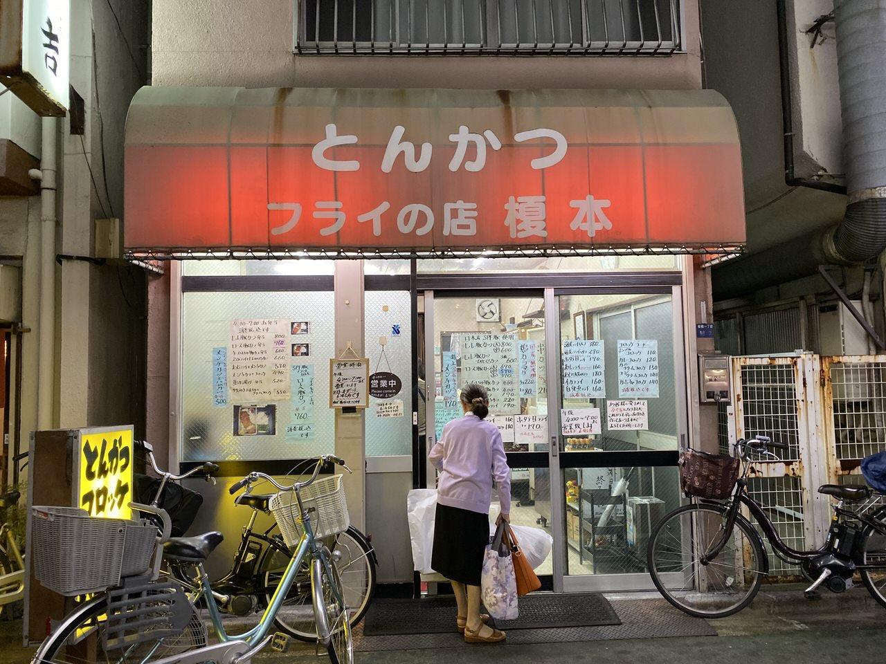JR板橋駅周辺の酒場 20