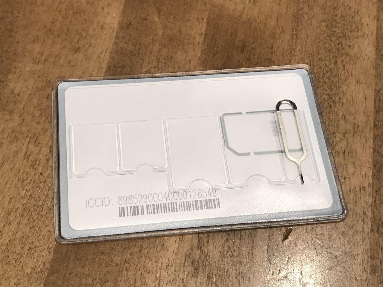 カナダで使えたSIMカード【SIMフリーiPhone】5